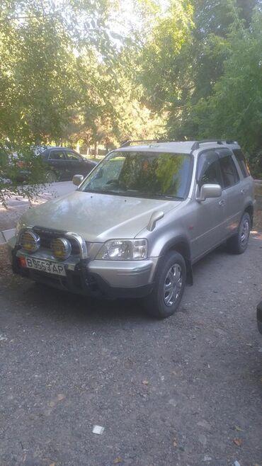 Транспорт - Орто-Сай: Honda CR-V 2 л. 1998 | 352 км