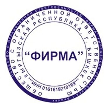 услуги хакера без предоплаты в Кыргызстан: Юридические услуги | Гражданское право | Консультация, Аутсорсинг