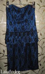 платье футляр большого размера в Кыргызстан: Платье футляр mia, размер 42, без бретелек, есть силиконовая лента