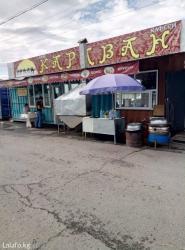 Продаю действующий бизнес на в Бишкек