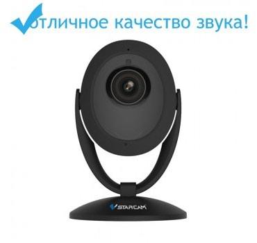 C93S Wi-Fi камера от компании VSTARCAM для в Бишкек