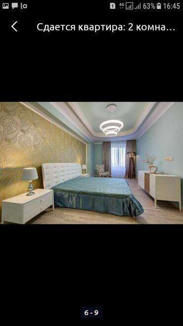Сдается квартира: 2 комнаты, 107 кв. м, Бишкек