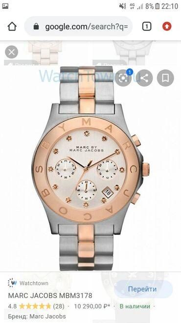 Продаются Часы Marc JacobsОригинал 100%С коробкой,Пленки еще не снялиС