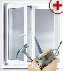 Работы по ремонту пластиковых окон: Диагностика окна Замена фурнитуры  в Лебединовка