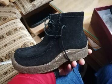 Potpuno nova obuća Broj 36 Dužina gazišta 23,5cm