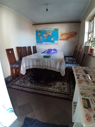 дома в Кыргызстан: Продам Дом 44 кв. м, 3 комнаты