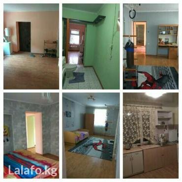 дом,Советская/Дачная,удобства в доме,6соток в Бишкеке