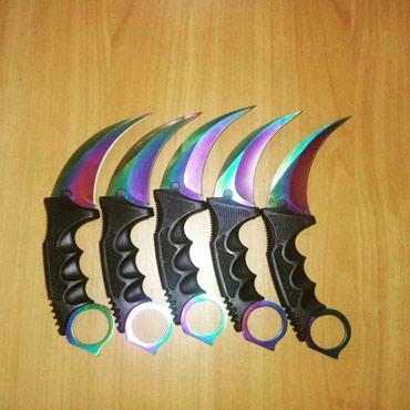 Коллекционные ножи в Кыргызстан: РАСПРОДАЖА!!! БЕСПЛАТНАЯ ДОСТАВКА новые керамбиты из игры CS GO произв