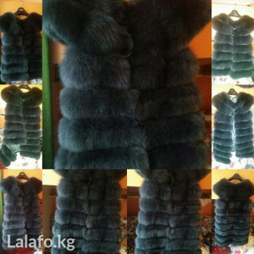 opti women в Кыргызстан: Натуральный песец, цельная. Шикарная жилетка. Снизу растегивается