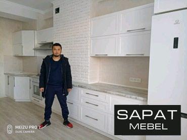 Кухонный гарнитур по индивидуальным в Бишкек