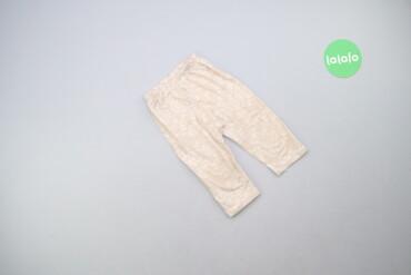 6126 объявлений | ДЕТСКИЙ МИР: Дитячі штани з принтом CIGIT на вік 2-3 р.    Довжина: 38 см Довжина к