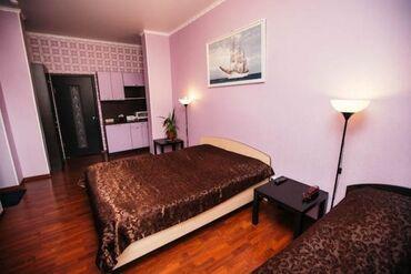 усыпление животных спб в Кыргызстан: Гостиница гостиница гостиница чисто уютно комфортно и тепло