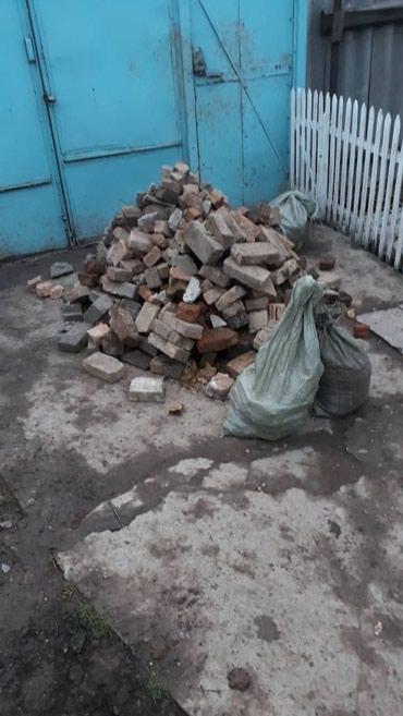Вывоз строй мусора, Вывоз строй мусора в Бишкек