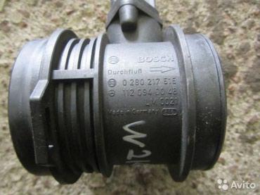 BOSCH расходомер воздуха на w210 e320-e430 в Токмак
