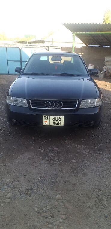 Audi A4 1.8 л. 1999