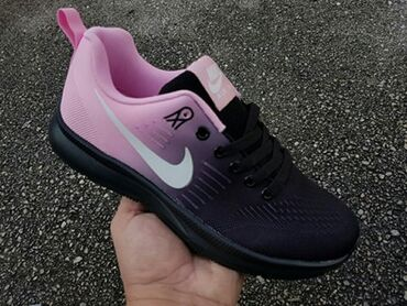 Nike zenska patike NOVO 36-41