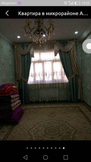 Продается 2 комнатная квартира в Ош