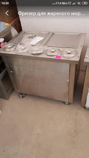 тайское мороженое в Кыргызстан: Продаю Аппарат для приготовления жареного, (тайского) мороженого