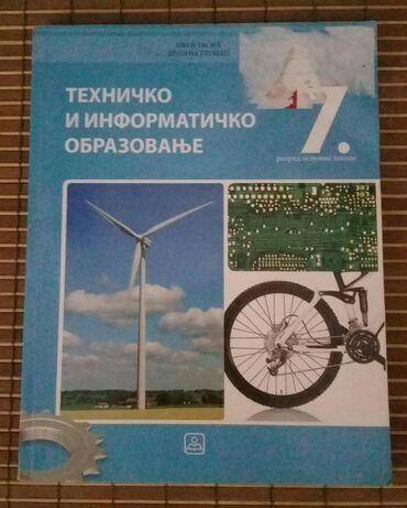 Tehnika - Srbija: Tehničko i informatičko obrazovanje, VII razred, izdavač Zavod