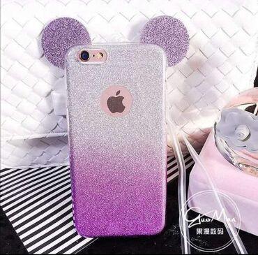 -Maska sa ušima za Iphone-Modeli: 6 Plus, 6S Plus-Kupac plaća