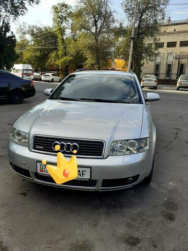audi 80 1 8 quattro в Кыргызстан: Audi Quattro 1.8 л. 2004