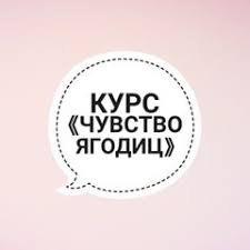 Накачай ягодицы дома! в Бишкек