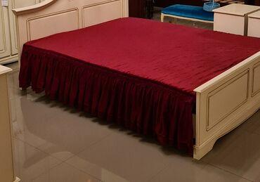 Покрывало на кровать 160 см х 200 см (двухспальное). Состояние
