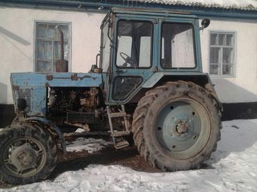 МТЗ 82 Вместе ( бокавой грабли и копалка ) в Григорьевка