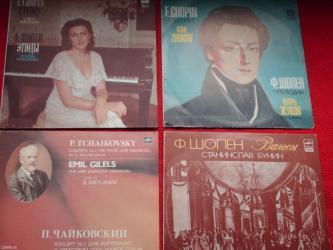 Ploče | Srbija: Lp ploce:1. F. Chopin - etudes (lubov timofeyeva) - prodato2. F