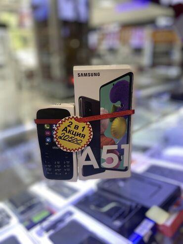 audi a3 16 tiptronic в Кыргызстан: Акция!!! Samsung A51/64gb -20500c +кнопочный телефон в подарок