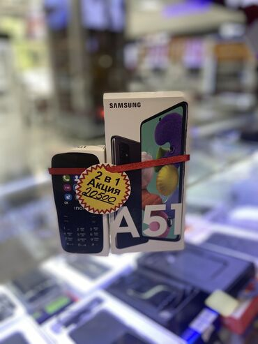 audi a3 16 s tronic в Кыргызстан: Акция!!! Samsung A51/64gb -20500c +кнопочный телефон в подарок