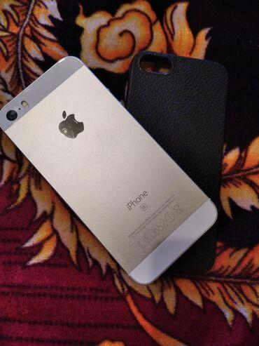 apple iphone se - Azərbaycan: İşlənmiş iPhone SE 16 GB Gümüşü