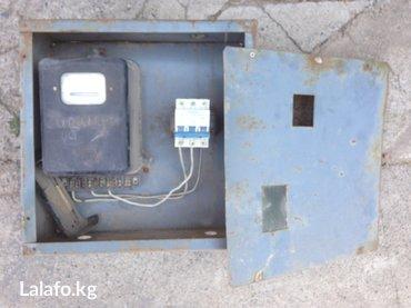 Трехфазный электрический счетчик в Бишкек