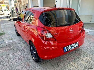 Opel Corsa 1.3 l. 2008 | 206000 km