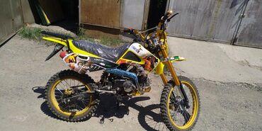 Беговые дорожки - Кыргызстан: Продажа мотоциклов для горного мотокросса125cc