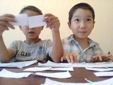 РЕПЕТИТОРСТВО ПО РУССКОМУ ЯЗЫКУ ДЛЯ ШКОЛЬНИКОВ НАЧАЛЬНЫХ КЛАССОВ. в Бишкек