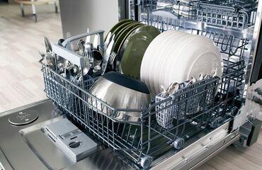 Ремонт посудомоечных машинС горантией с выездом на домДиагностика
