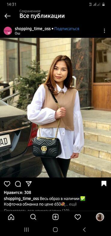 Другая женская одежда - Кыргызстан: Кофта 400 Сумка 300 Джинсовка 600 Костюм(шымы мн) 700 Китептер 400