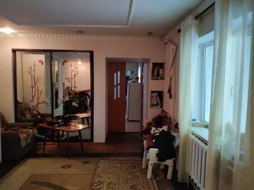 Срочно!! Продаём дом в Новопокровке (в в Бишкек