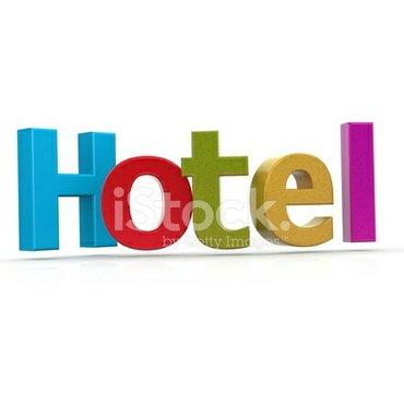 сдается  на длительный срок. мини-гостиница в г. Кант. 5 номеров, все  в Кант