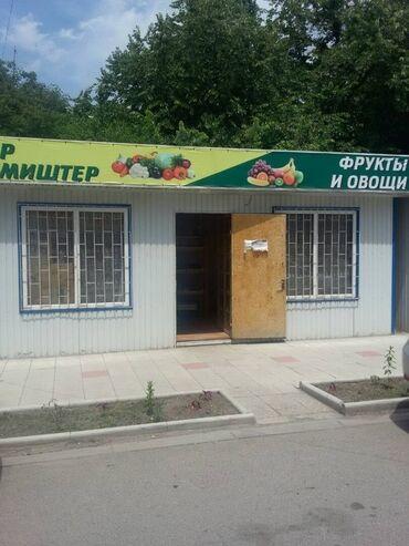 Недвижимость - Таш-Мойнок: Сдаётся в аренду павильон 30 кв.м. без оборудования, с документами
