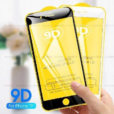 Zaštitno staklo   Srbija: Iphone 7 plus 9D zastitno staklo.  Dostupno u crnoj i beloj boji