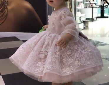 Косилка ручная - Кыргызстан: Продаётся детское платье (1-2 года ) Ручной работы, индивидуальный пош