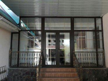 окна двери витражи на заказ в Бишкек