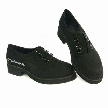 Весенние женские туфли в Кок-Ой