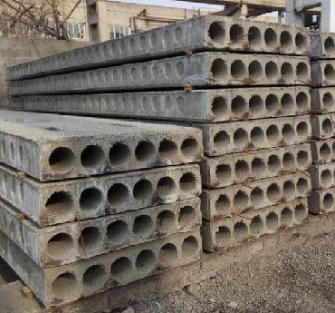 аренда офисных помещений от собственника в Кыргызстан: Плиты перекрытия в наличии и под заказ: толщина 12 см,15 см и 22 см