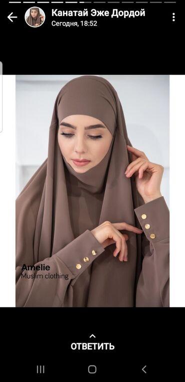 Двойка. Жельбаб и юбка. Ткань Дубайский шёлк. Размер стандарт