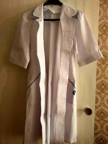 медицинские халаты 4 штуки, новые, размеры 48-52 в Бишкек
