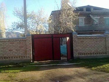 Продается дом, со всеми условиями, имеется хоз. постройки, огород 8,7  в Талас