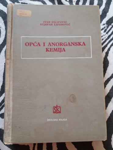 Opća i anorganska kemija Prvo Izdanje 1973 970 strana - Krusevac